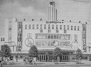 Asakusa International Theater 1937 SKD.JPG