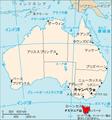 Aus TAS map.png