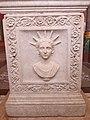 Autel funéraire de Iulia Victorina (Louvre, Ma 1443) arrière.jpg