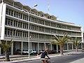 Av Marginal (S Vicente, Cabo Verde).JPG