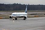 Azerbaijan Government Boeing 767-32L-ER 4K-AI01 (23319907816).jpg
