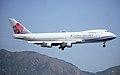 B-1866 at Kai Tak Airport in 1996.jpg