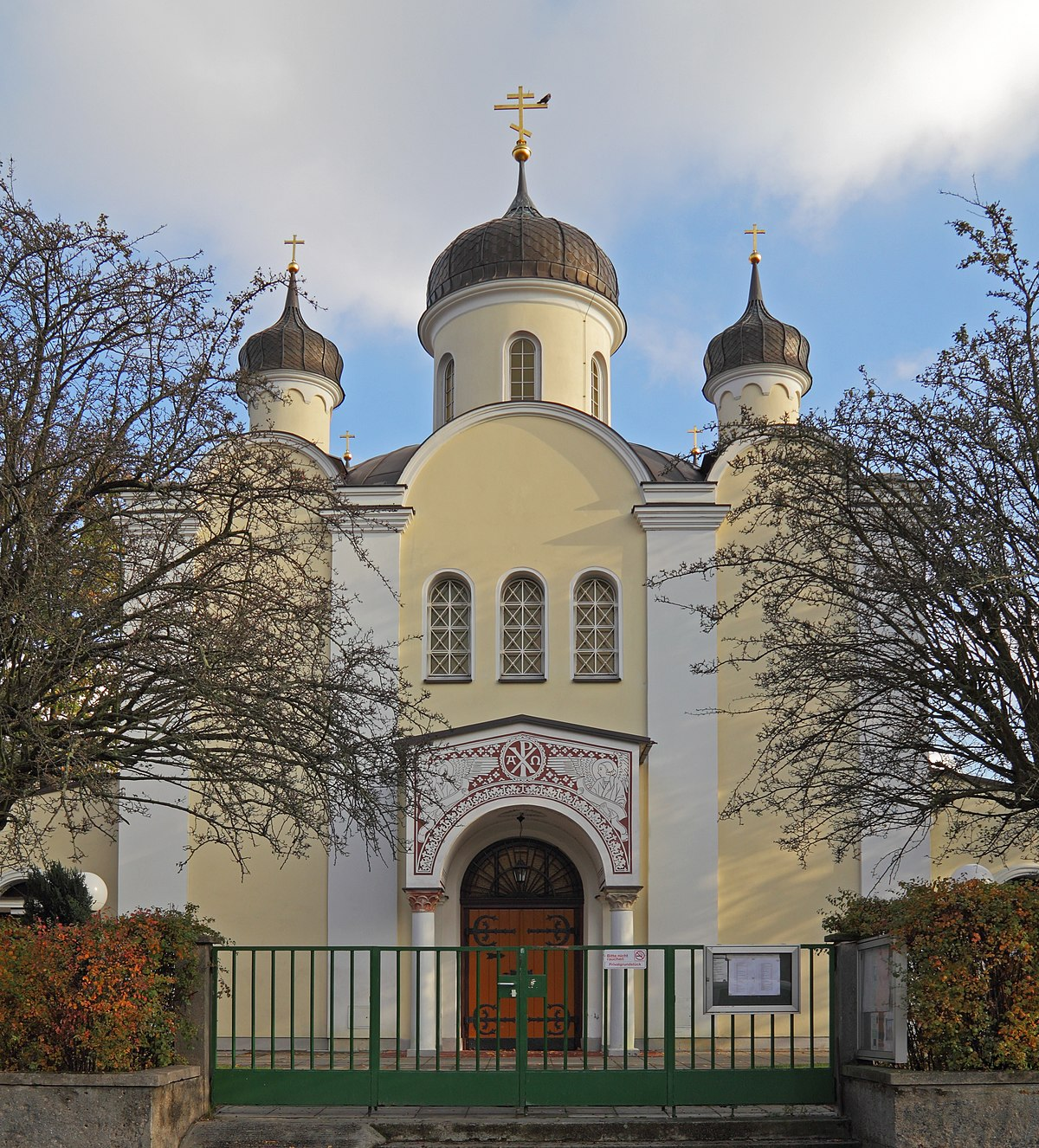 Resurrection Cathedral (Cherepovets) - history and modernity 88