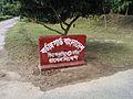 BGB Board sign about Angarpota 0 line.jpg