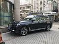 BMW X7 China 001.jpg