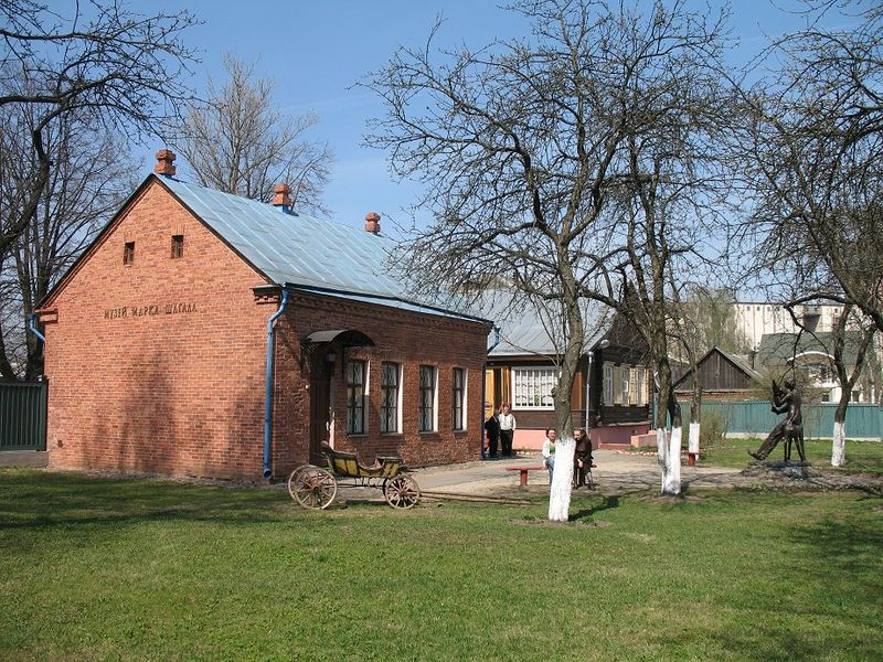 Back yard of the Mark Chagall home museum, in Vitebsk, Belarus.