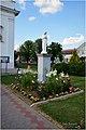 Babina Greda Crkva svetoga Lovre, kod Z-1139, DSC 0238.jpg