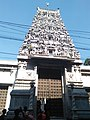 Baikuntha Nath Temple .jpg