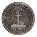 Baksida av medalj med kors - Skoklosters slott - 99407.tif