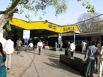 Banda, Uttar Pradesh - Railway Station