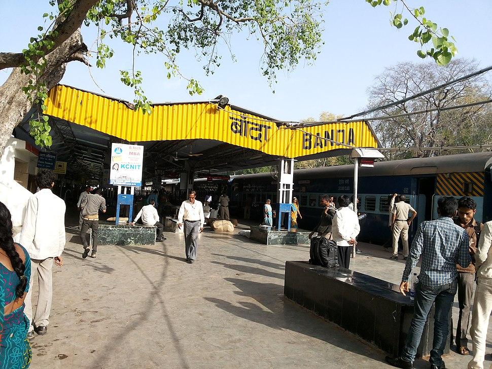 Banda city Railway Station, Uttar Pradesh
