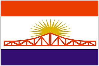 Carmelo, Uruguay - Flag of Carmelo