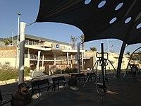 Beersheba Children Park IMG 5802.jpg