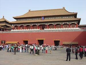 The Amazing Race 10 - The Meridian Gate in the Forbidden City was the first leg's midpoint, where teams spent the night.