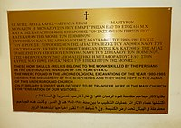 Beit-Sahour-Shepherds-Orthodox-50025.jpg