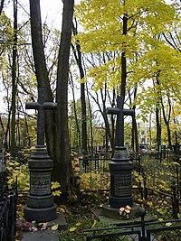 Belarus-Minsk-Military Cemetery-Graves of Bulaev Family.jpg