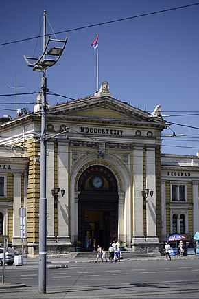 Belgrade Main railway station 3.jpg