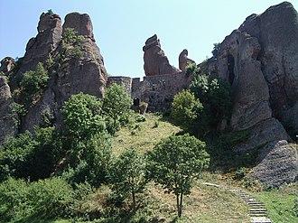 Belogradchik Fortress - Image: Belog 1