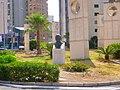 Benidorm - Avenida de Alfonso Puchades, Monumento al Dr. Carlos Paz Figueroa 2.jpg