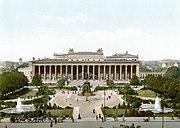 Berlin altes Museum und Lustgarten um 1900.jpg