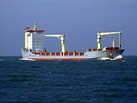 Berta IMO 9184225 approaching Port of Rotterdam 19-Apr-2007.jpg