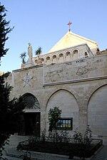 Bethlehem BW 6.JPG