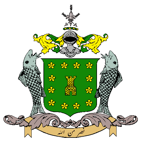 Coat of arms of Bhopal