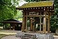 "Big Bell (Bonsho) of the Zen temple ""La Gendronnière"" in France.jpg"
