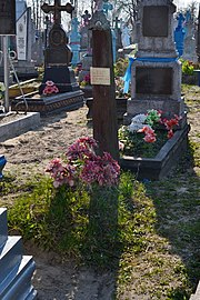 Bilyn Kovelskyi Volynska-grave of unknown soviet warrior-1.jpg