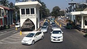 Birsreshto Shaheed Jahangir Gate.jpg
