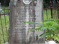 Blocton Italian Catholic Cemetery 20.JPG