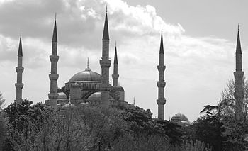 English: The Blue Mosque from Mehmet Akif Erso...