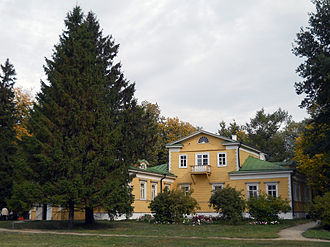 Bolsheboldinsky District - Bolshoye Boldino. Pushkins' Family manor, Bolsheboldinsky District