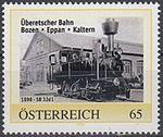 Bolzano-Caldaro railway postage stamp.jpg