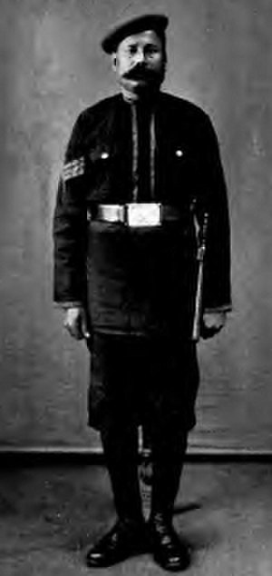 Indian Police Service - Jamadar, Constable and Sergeant - NCO positions opened to Indians until 1920.