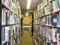 Bookisle.jpg