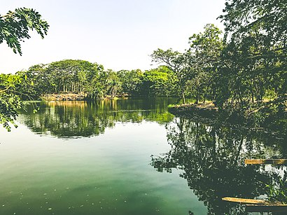 How to get to Legon Botanical Gardens with public transit - About the place