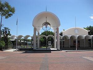 Parliament of Botswana - Image: Botswana Parliament
