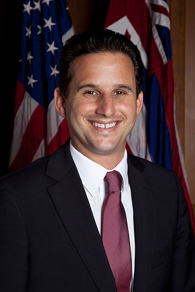 File:Brian Schatz official portrait.jpg