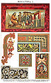 Brockhaus and Efron Encyclopedic Dictionary b37 374-1.jpg