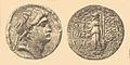 Brockhaus and Efron Jewish Encyclopedia e2 782-0.jpg