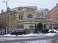 Brodsky Synagoge. Listed ID 80-382-0486. - 13 Shota Rustaveli Street, Pechersk Raion, Kiev.jpg