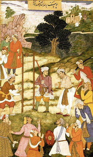 Islam and blasphemy - Image: Brooklyn Museum The Execution of Mansur Hallaj From the Warren Hastings Album