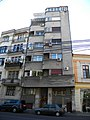 Bucuresti, Romania, Strada Hristo Botev nr. 22 (imobil), sect. 3.JPG