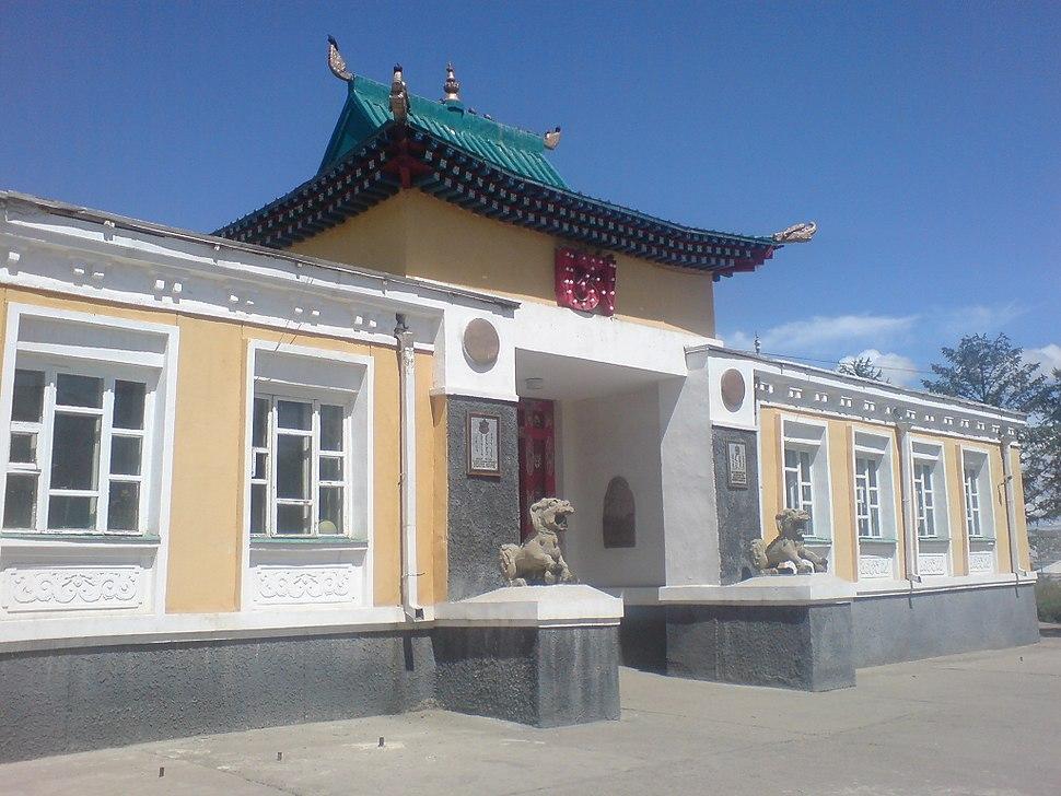 Buddhist University in Ulan-Bator