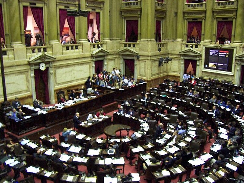 File:Buenos Aires - Balvanera - Cámara de Diputados de la Nación.JPG