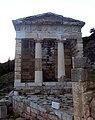 Building at Delphi.jpg