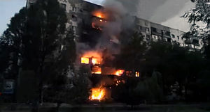 Battle in Shakhtarsk Raion - Burning block of flats in Shakhtarsk, 3 August 2014