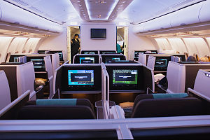 Oman Air - Oman Air Airbus A330-300 Business class cabin