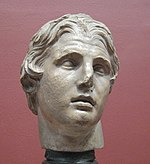 Bust of Alexander the Great (casting in Pushkin museum after original in Istanbul) 01 by shakko.jpg
